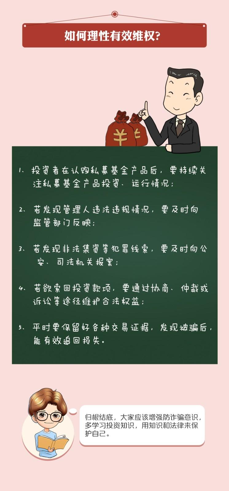 仙鹤股份有限公司官方网站